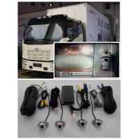 Wholesale 360 Degree Camera Surround View  Lorry Car Reversing Camera  With 4 channel DVR, Safety Driving Assistant from china suppliers