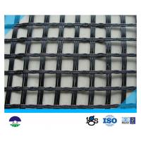 Wholesale 80KN/M Black Fiberglass Geogrid with High Strength for Retaining Wall from china suppliers