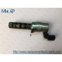 Wholesale VVT Oil Control Valve Engine Variable Timing Solenoid 15330-40020 Toyota from china suppliers