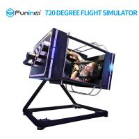 Wholesale Flight Joystick Control VR Flight Simulator For Pilot Training 5.1 Inch Sound System from china suppliers