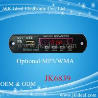 Wholesale JK6839 USB SD FM MP3 decoder board with aux from china suppliers