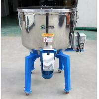 Wholesale Vertical Structure Plastic Mixer Machine With Castor Wheels Low Noise from china suppliers