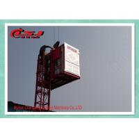 Quality Industrial Construction Elevator Construction Site Lift Variable Speed with 3*12KW Motors for sale