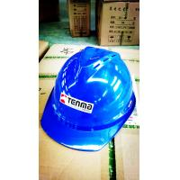 Quality ABS construction industrial safety helmet for sale