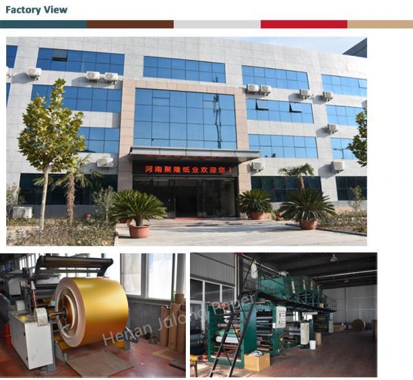 Factory View1.jpg
