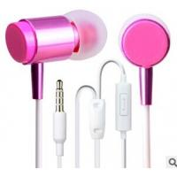Wholesale new lipstick earphone from china suppliers