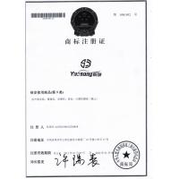 Shenzhen Yue Branch Technology Co., Ltd Certifications