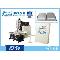 Buy cheap Hwashi One year Warranty 9.5V AC Automatic CNC Seam Stainless Steel Welding Machine For Hotel /Restaurant Sink from wholesalers