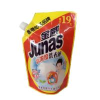 Wholesale Spout High Barrier Packaging Bag For Detergent from china suppliers