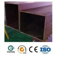 Wholesale wood laminated aluminum profile from china suppliers