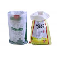 Wholesale 25kg PP Woven Polypropylene Feed Bags , Plastic Animal Feed Bags from china suppliers
