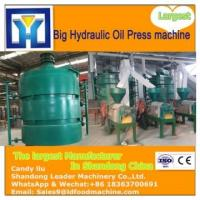 China All export products mustard oil expeller machine / oil mill hot press machine wood veneer press machine on sale