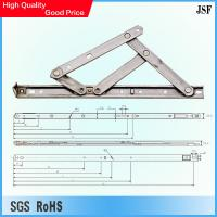 Wholesale 22 Square Groove Double Points Friction Hinge / Stay Arm from china suppliers