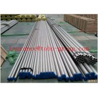Wholesale Seamless Copper Nickel Tube For Heat Exchanger in C70600 from china suppliers