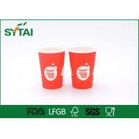 Wholesale Little Paper Material Throw Away Coffee Cups Red , 100% Food Grade from china suppliers