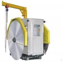 Wholesale JD-1550/2050 Double Blade Quarry Stone Cutter from china suppliers