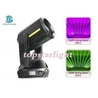 Wholesale Super Brightness Strong Beam Black Case 260w 10r Sky Beam Light Double Prisms sharpy moving head light from china suppliers