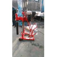 Wholesale B024 Motorized concrete Core Cutting and Drilling Machine from china suppliers