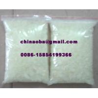 Wholesale china p-tert-butylphenol(PTBP) from china suppliers
