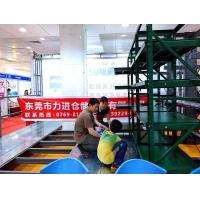 Wholesale Professional Metal Shelving Systems, 1000Kg / Drawer Load Metal Storage Shelving from china suppliers