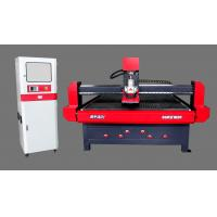 Wholesale 1600*2500MM cnc woodworking machinery for cabinet door making with water cooling spindle from china suppliers