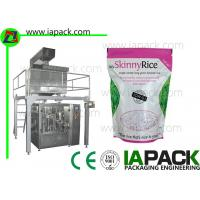 Wholesale 380 Volt 3 Phase Automatic Rice Packing Machine 60 pouches/min Speed from china suppliers