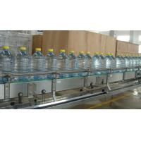Wholesale Fully Automatic Wine / Pure Drinking Water Bottling Plant Equipment 50HZ / 60HZ from china suppliers