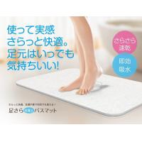 Wholesale Colored Diatomite Bath Mat Anti Slip Water Absorbing Dry Quickly 600*390*9mm from china suppliers