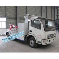 Buy cheap Hydraulic oil system controlled DFAC 4x2 white color 5 ton tow truck wrecker for sale from wholesalers