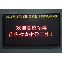 Wholesale P10 Single Red Color Waterproof Led Sign 6500nit 302x160mm High Brightness from china suppliers