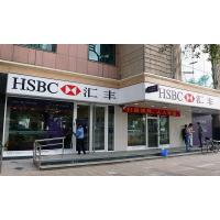 Wholesale Hong Kong Bank Account Company Formation Services Private Sourcing Agent from china suppliers