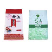 Wholesale Packing Peanuts Woven Polypropylene Bags With Opp Lamination 25kg from china suppliers