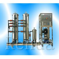 Wholesale Mineral Water Drinking RO Water Treatment Systems For Purification / Water Softening from china suppliers