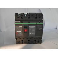Buy cheap HOT NEW Design 0 Arc distance TGM3L MCCB Circuit breaker from wholesalers