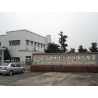 Anhui Feng Tian Bamboo Manufacturing Co., Ltd.