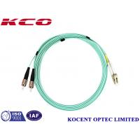 Buy cheap Duplex PVC LSZH 1.0m Fiber Optic Patch Cord MM  LC/UPC-FC/UPC 2.0mm OM3 from wholesalers