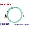 Buy cheap Duplex PVC LSZH 1.0m Fiber Optic Patch Cord MM  LC/UPC-FC/UPC 2.0mm OM3 from wholesalers