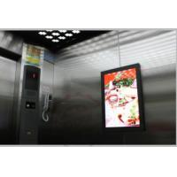 Wholesale FHD indoor elevator touch screen advertising displays DDW - AD3201SNT from china suppliers