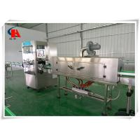 Wholesale Mango Juice Production Line SUS 304 / 316 High Strength Materials PLC Control from china suppliers