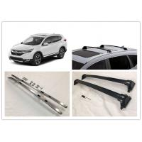 Wholesale Honda All New CR-V 2017 CRV Aluminium Alloy Roof Luggage Rack and Crossbars from china suppliers