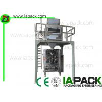 Buy cheap 100g-5kg Detergent Packaging Machine  With Touch Screen Washing Powder Packaging Machine from wholesalers