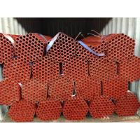Buy cheap scaffolding pipes from wholesalers