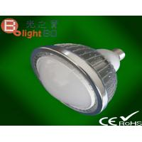Wholesale DC 12V Pure White E26 Dimmable Indoor LED Spot Light Fixture For Store Low Voltage from china suppliers