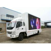 Wholesale Big Size P6 Truck Led Screen Commercial Advertising For Car / Van from china suppliers