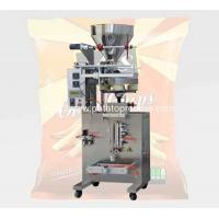 Wholesale Small French Fries Packing Machine from china suppliers