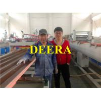 Wholesale Width 880mm Plastic Sheet Extrusion Machine PVC Roof Tile Extruder Anti - Erosion from china suppliers