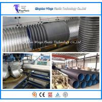 Wholesale HDPE DWC Corrugated Pipe Extrusion Machine Manufacturer In China from china suppliers