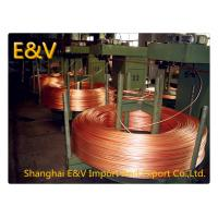 Wholesale Oxygen Free Upward CCM 17mm Rod Copper Continuous Casting Machine 5000mt / y from china suppliers