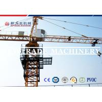 Wholesale QTZ Series Hydraulic 8t Electric Tower Crane For Building Construction From Professional Factory from china suppliers