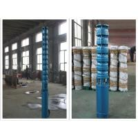 Wholesale Irrigation Deep Well Submersible Water Pump , 3 Inch Submersible Water Well Pump from china suppliers